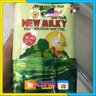 Sữa Nga NK FREESHIP Tốt cho những ai có cân nặng khiêm tốn thumbnail