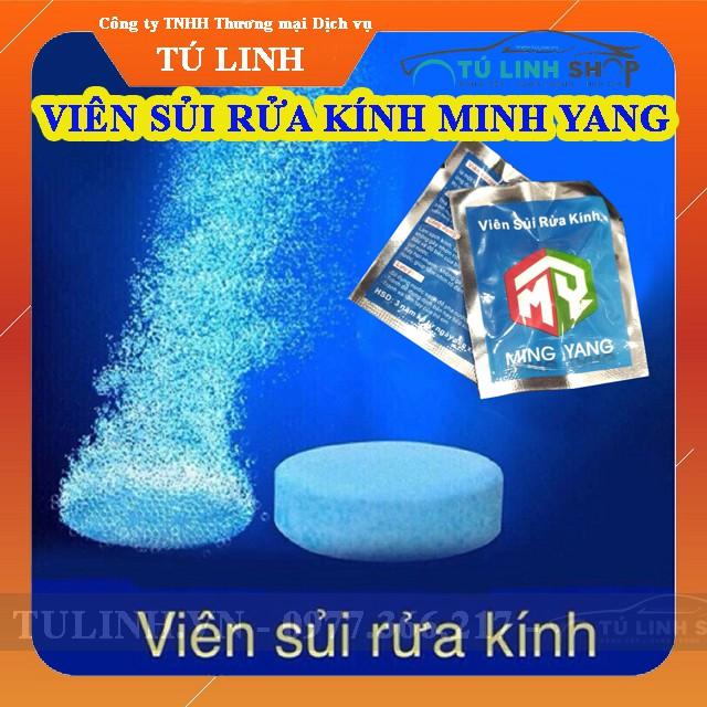 Viên sủi rửa kính ô tô MINH DƯƠNG (YANG), tẩy sạch kính, tạo hiệu ứng lá sen.