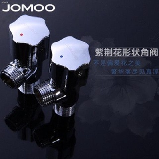 ☁Jiumu triangle valve copper cold and hot water switch heater toilet eight-shaped household 74054-346