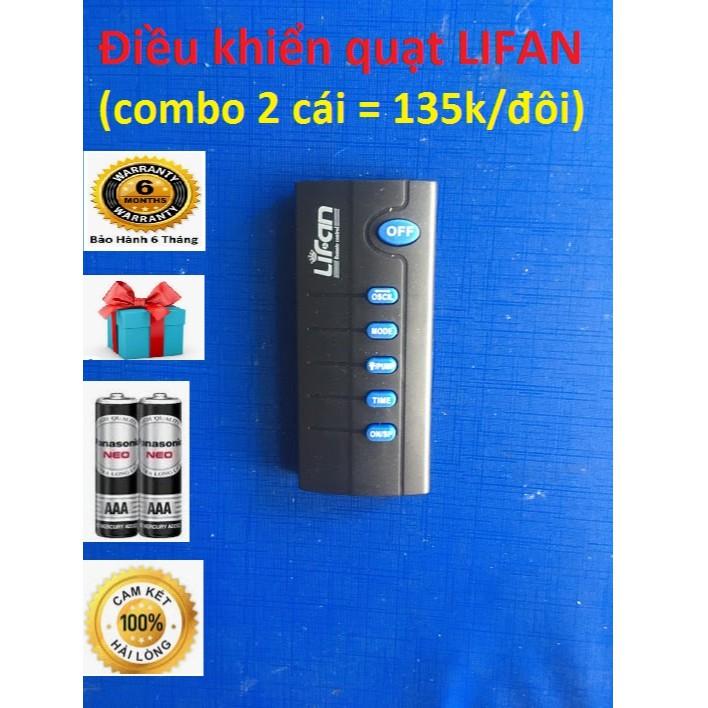Điều khiển quạt LIFAN (combo 2 cái) ,Remote từ xa LIFAN hàng chất lượng cao