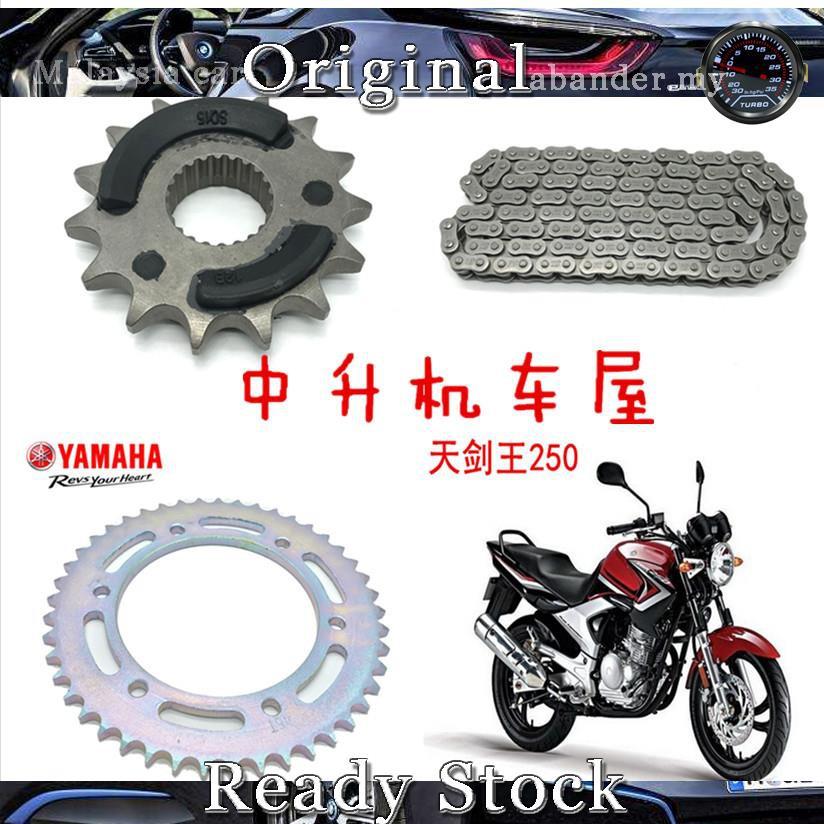 Yamaha YBR250 王250 sets of chain YS250 Feizhi 250 original chain tooth plate sprocket three-piece set