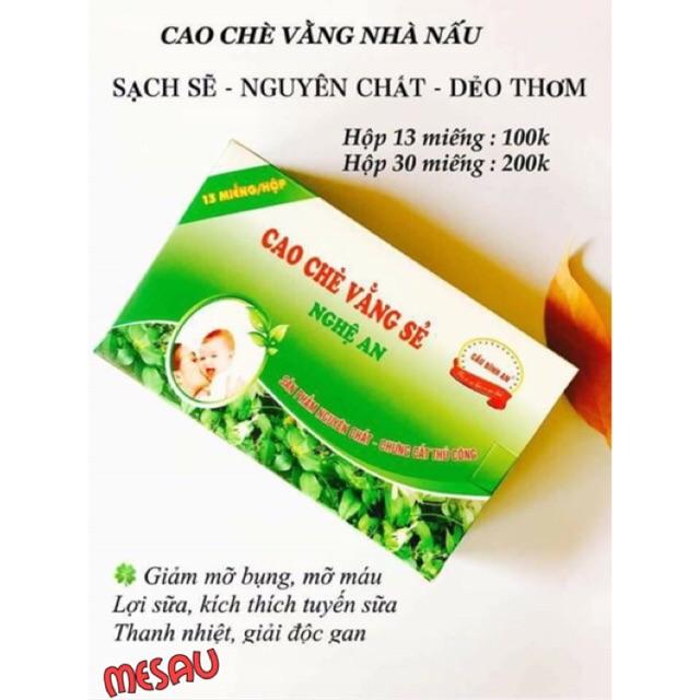 Combo ngũ cốc lợi sữa và cao chè vằng sẻ Nghệ An - 2944506 , 318195820 , 322_318195820 , 250000 , Combo-ngu-coc-loi-sua-va-cao-che-vang-se-Nghe-An-322_318195820 , shopee.vn , Combo ngũ cốc lợi sữa và cao chè vằng sẻ Nghệ An