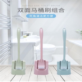 Double-sided Plastic Cleaning Toilet Brush Handle Long Bathroom Scrub Bended Set