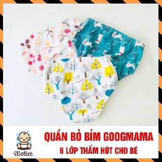 Combo 3 Quần Bỏ Bỉm Goodmama (size 80 90 100) 6 Lớp siêu thấm hút dành cho bé 6-15kg thumbnail