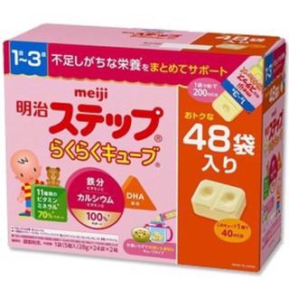 SỮA THANH MEIJI 1-3 HỘP 24 thanh - Nội địa Nhật Bản- CHUẨN thumbnail
