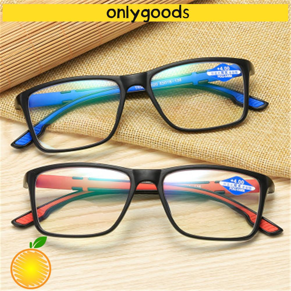 🎉ONLY🎉 Fashion Reading Glasses Vintage Ultra Light Frame Anti-Blue Light Eyeglasses Portable Women Men Comfortable Eye Protection Progressive Multifocal Lens/Multicolor