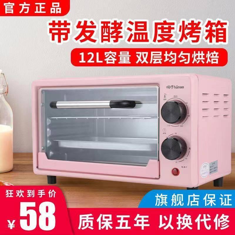 Lò nướng điện loại nhỏ, tự động, để bàn, đa chức năng gia đình Đồ dùng nhà bếp