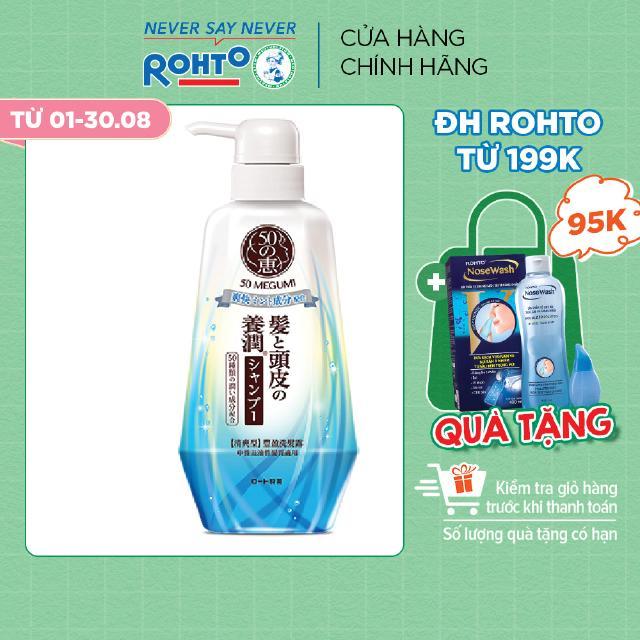 Dầu gội sạch sâu và thanh mát 50 Megumi Fresh And Clean Shampoo 400ml thumbnail