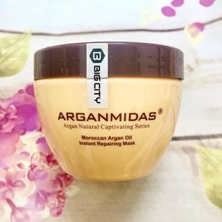 Kem ủ tóc siêu mềm mượt ARGANMIDAS phục hồi tóc hư tổn 300ml thumbnail