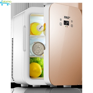 (Giảm 50%) Tủ lạnh mini 12 lít SAST ST12L 2 chế độ làm lạnh hâm nóng cho gia đình và trên ô tô hiển thị nhiệt độ thumbnail