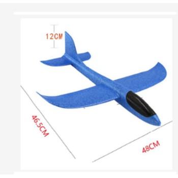 Máy bay xốp tiêm kích phi tay loại to (46cmx48cm) - 2870780 , 1264949381 , 322_1264949381 , 90000 , May-bay-xop-tiem-kich-phi-tay-loai-to-46cmx48cm-322_1264949381 , shopee.vn , Máy bay xốp tiêm kích phi tay loại to (46cmx48cm)