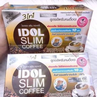 cà phê idol ,idol 3in1-Cafe giảm cân -idol slim -hàng chuẩn - Thái Lan- Hộp 10 gói x 15g