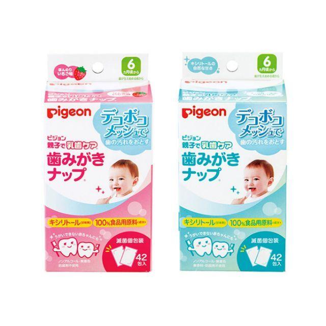 Khăn /  giấy rơ lưỡi, lau răng Pigeon cho bé từ 6m+