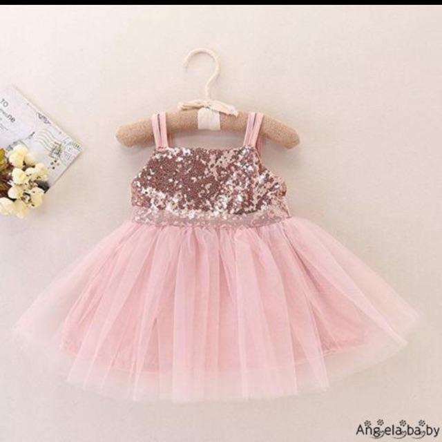 Váy kim tuyến bé gái
