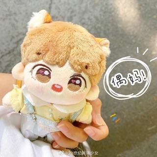 Búp bê Baby Tiger Tae BTS