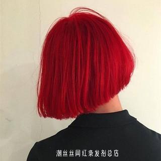 Thuốc nhuộm tóc ĐỎ RED
