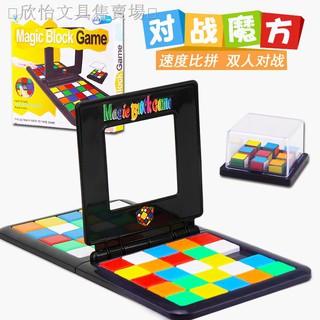 Đồ Chơi Khối Rubik Ma Thuật Độc Đáo