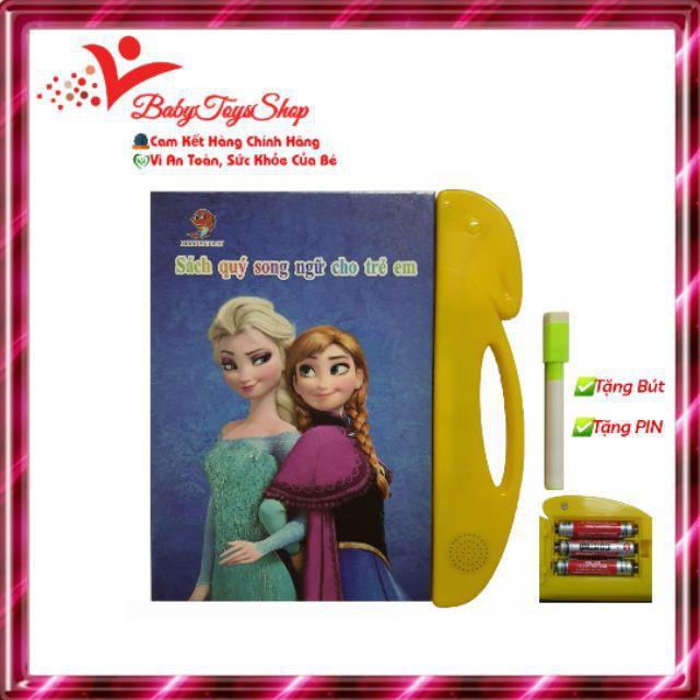 Sách Nói Điện Tử Song Ngữ, Giọng Chuẩn, 26 Trang, Tặng Bút Ấn, 3 PIN AAA Đồ chơi hot đồ chơi cho bé