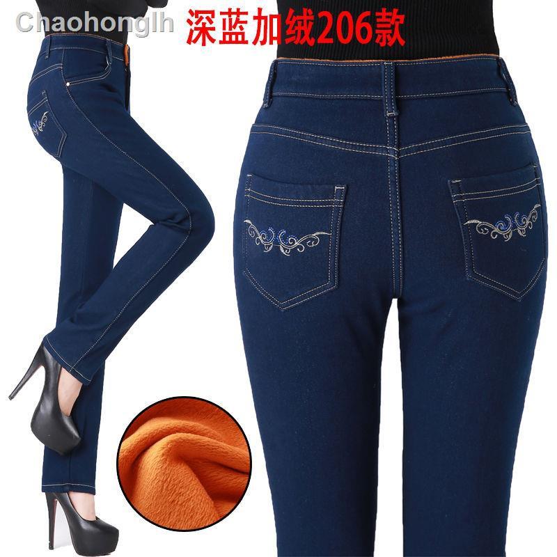 Quần Jeans Lửng Ống Rộng Thời Trang Dành Cho Nữ - 22170176 , 4205765173 , 322_4205765173 , 226900 , Quan-Jeans-Lung-Ong-Rong-Thoi-Trang-Danh-Cho-Nu-322_4205765173 , shopee.vn , Quần Jeans Lửng Ống Rộng Thời Trang Dành Cho Nữ