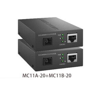 [RẺ VÔ ĐỊCH] Bộ chuyển đổi quang điện, converter quang 10/100/1000Mb 1 sợi và 2 sợi Mercury, Netlink [Bảo hành 1 năm]