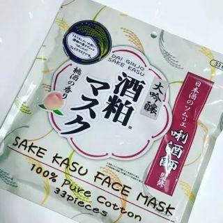 sake face mask thumbnail