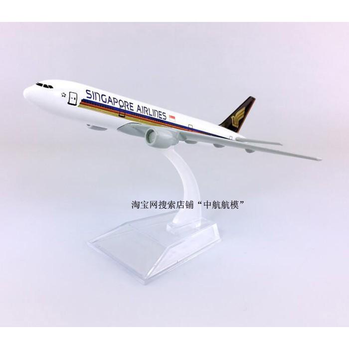 Mô Hình Máy Bay Đồ Chơi 16 cm Air B 777-200 Bằng Hợp Kim