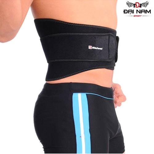 Đai quấn lưng eo chống chấn thương Kaiwei 6021