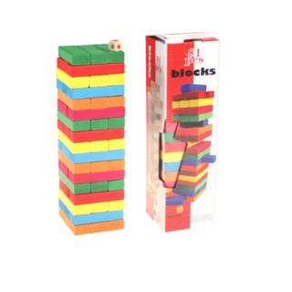 Kagonk Bộ rút gỗ 54 thanh màu size to cỡ lớn - Giúp thư giãn sau những giờ làm việc, học tập căng thẳng