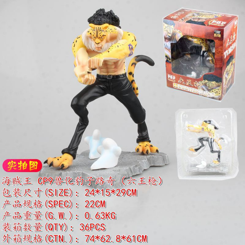 One Piece CP9 Member Beasted Leopard Luke Rob Luke Boxed Action Figures