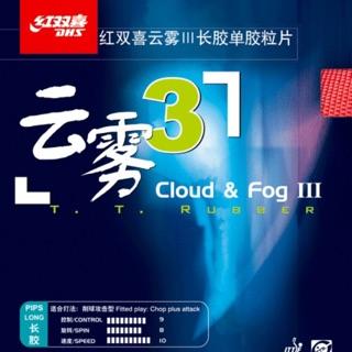 Mặt vợt bóng bàn gai DHS Cloud&Fog III
