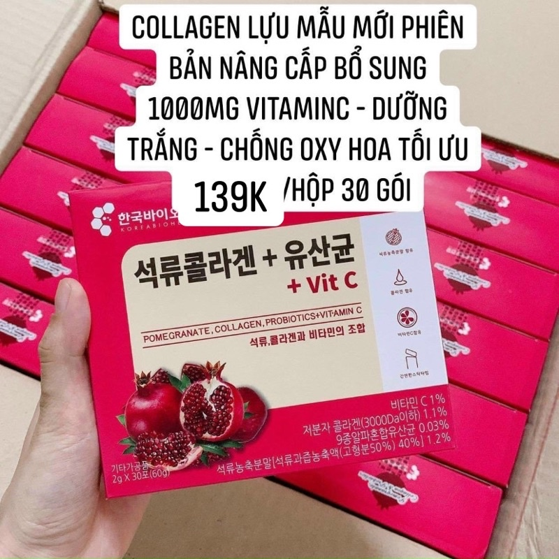 Collagen lựu Hàn Quốc – hộp 30 gói