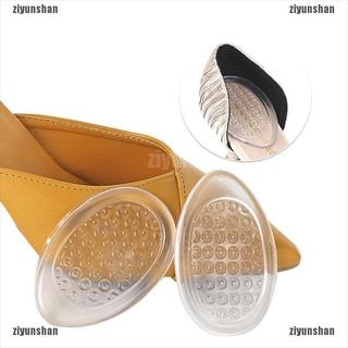 (Hàng Mới Về) 1 Cặp Miếng Lót Giày Silicone Mềm Mại Cho Nữ