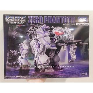Mô hình lắp ráp Thú vương đại chiến Zoids ZW43 Takara Tomy thumbnail