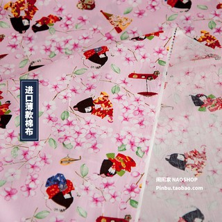 Búp Bê Mặc Kimono Vải Cotton Cao Cấp