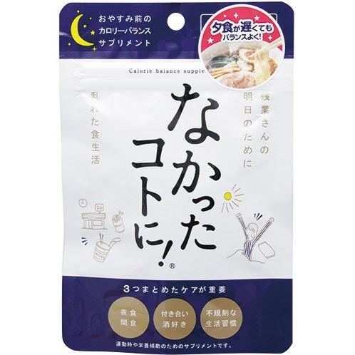 Enzyme giảm cân ban đêm Nhật Bản