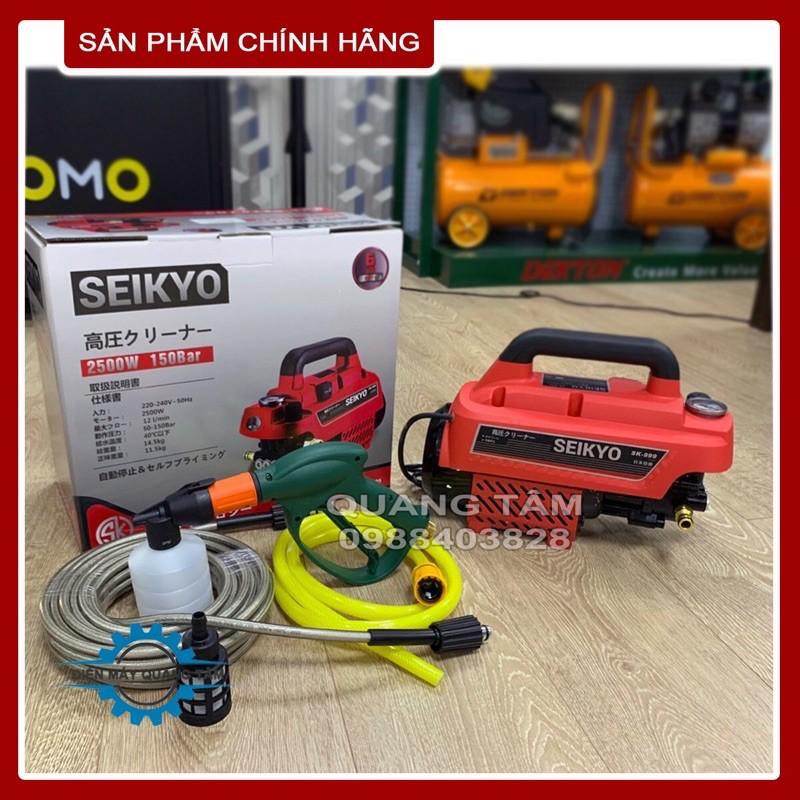 Máy Xịt Rửa - Rửa Xe 2500W Seikyo SK999