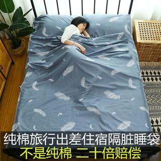 Túi Ngủ Đơn / Đôi Bằng Cotton Chống Bẩn Tiện Dụng Khi Đi Du Lịch