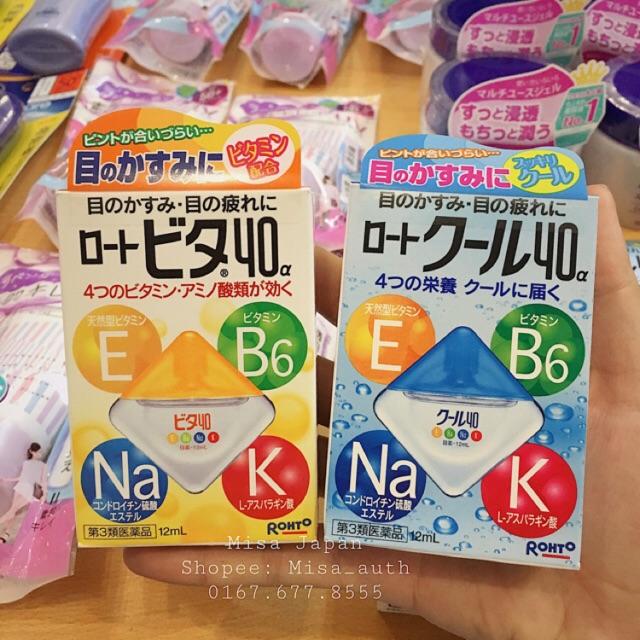 Thuốc nhỏ mắt Rohto Nhật Bản Vita 40 bổ sung vitamin thư giãn mắt 12ml - 3194727 , 762547512 , 322_762547512 , 85000 , Thuoc-nho-mat-Rohto-Nhat-Ban-Vita-40-bo-sung-vitamin-thu-gian-mat-12ml-322_762547512 , shopee.vn , Thuốc nhỏ mắt Rohto Nhật Bản Vita 40 bổ sung vitamin thư giãn mắt 12ml