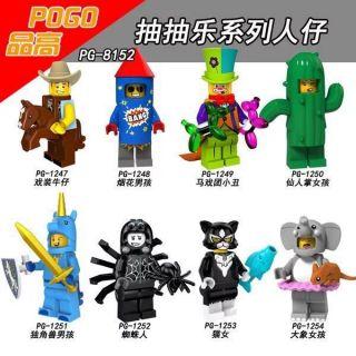Lego Minifigures nhân vật ngộ nghĩnh PG 8152
