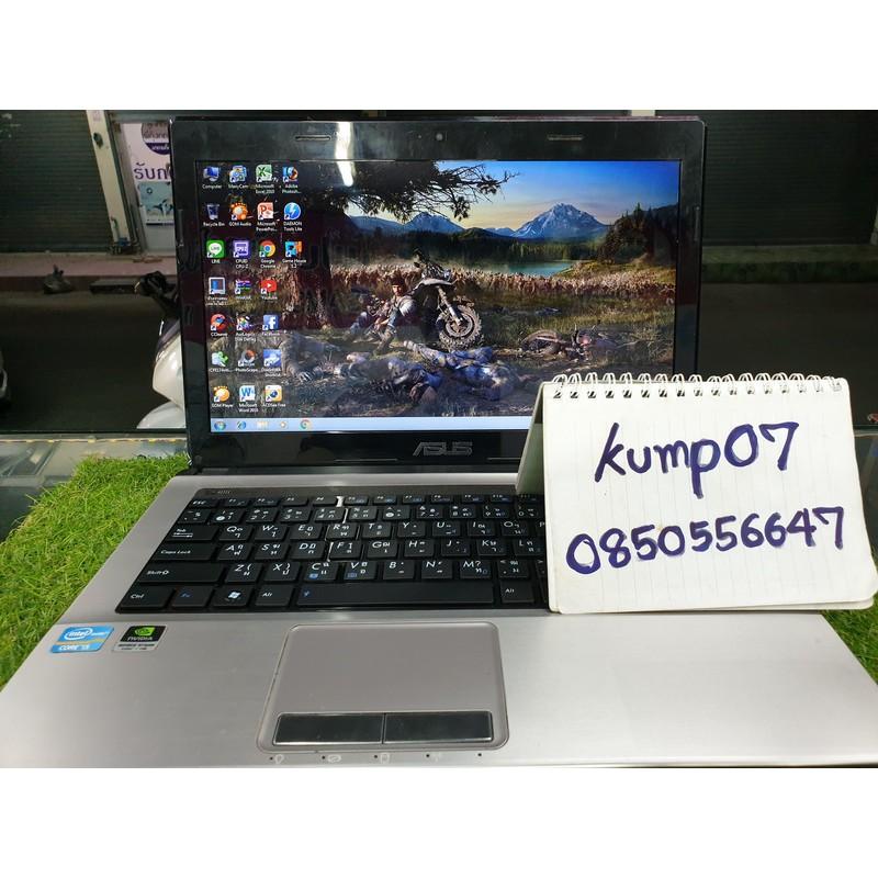 ขาย Notebook ASUS A43S Core i5 RAM 4 HDD 640 มีการ์ดจอ มือ2 สภาพดี 4900 บาท ครับ