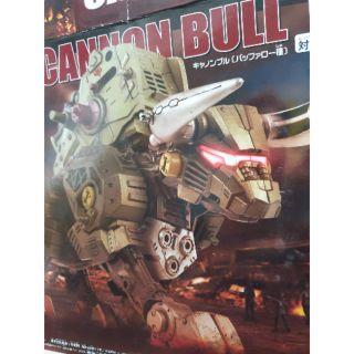 Thú Vương Đại Chiến Zoids Wild 026 Cannon Bull