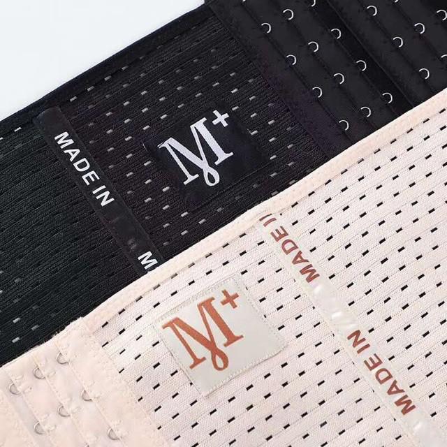 Đai nịt bụng thông hơi chống cuộn chữ M cao cấp 2021 - mã M