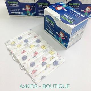 Khẩu trang y tế 4 lớp kháng khuẩn BAMBOO họa tiết nghộ nghĩnh dễ thương cho bé thumbnail