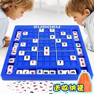đồ chơi board game sudoku