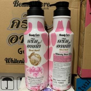 Sữa tăm Beauty Care 1.200ml Hương Hoa Anh Đào + Tổ Yến - Hồng Tròn