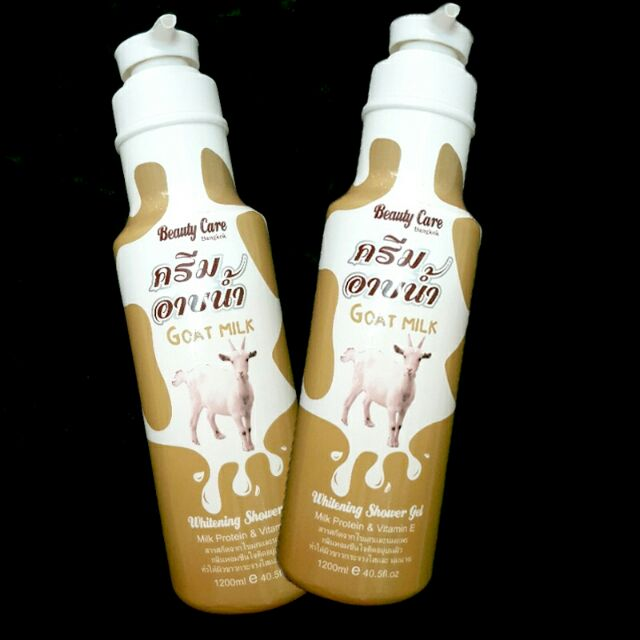 Sữa tắm beauty care thái lan 1100ml