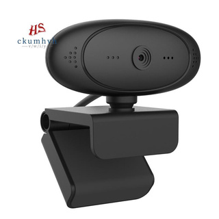 HD 1080P Webcam with Microphone Rotatable USB Web Camera for Computer PC Live Broadcast Video Conference Work