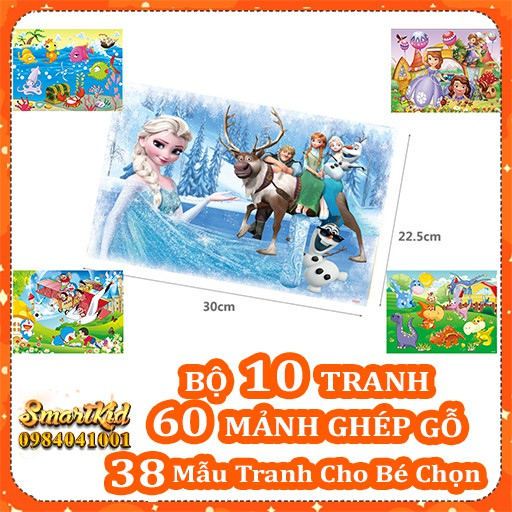 Bộ 10 Tranh 60 Mảnh Xếp Hình Khung Bảng Gỗ Cho Bé 1-10 Tuổi