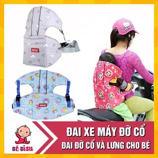 Đai xe máy đỡ cổ an toàn cho bé