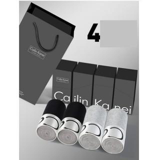 [ FREESHIP ĐƠN 99K ] COMBO 4 chiếc quần lót nam cao cấp – QL036 – Quần lót nam nhập khẩu giá tốt.